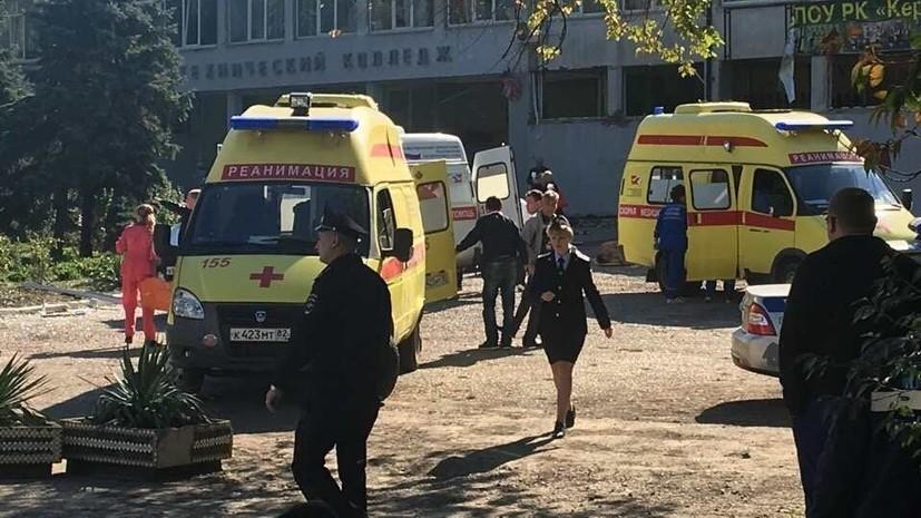 Устроивший теракт в Керчи покончил с собой
