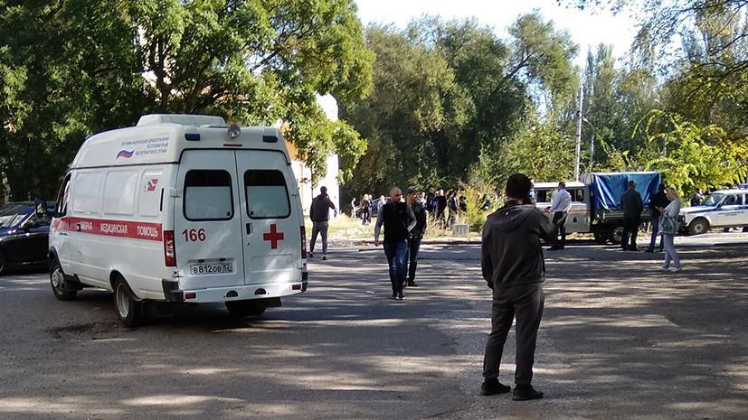 «Погибшие скончались от огнестрельных ранений»: дело о ЧП в Керчи переквалифицировано на статью об убийстве