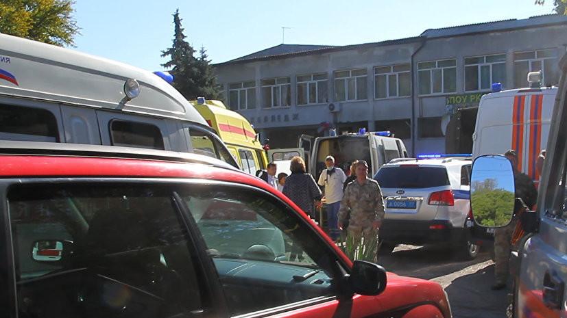 СК: находившиеся в колледже в Керчи погибли от огнестрельных ранений