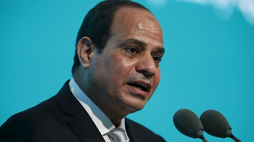 Президент Египта выразил соболезнования в связи с ЧП в Керчи