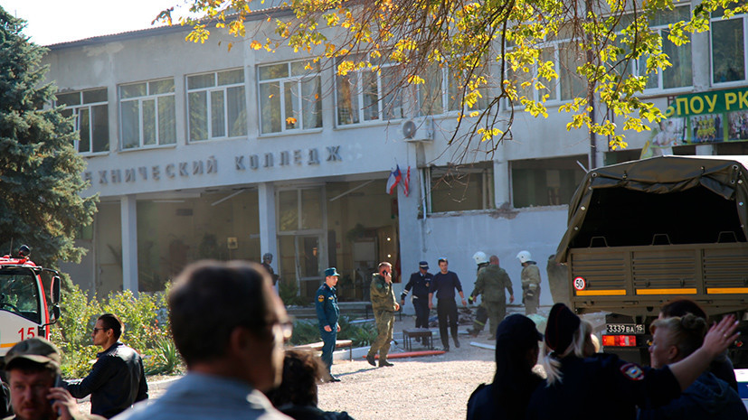В учебных заведениях России усилят меры безопасности после ЧП в Керчи