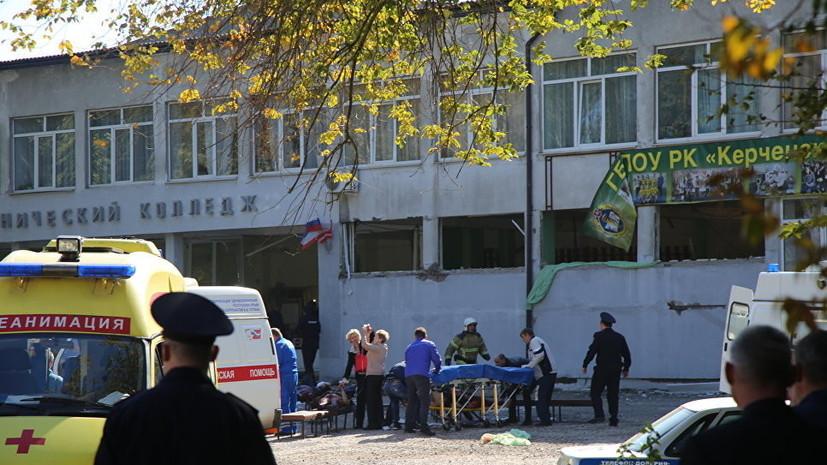Одногруппники рассказали о напавшем на учащихся колледжа в Керчи