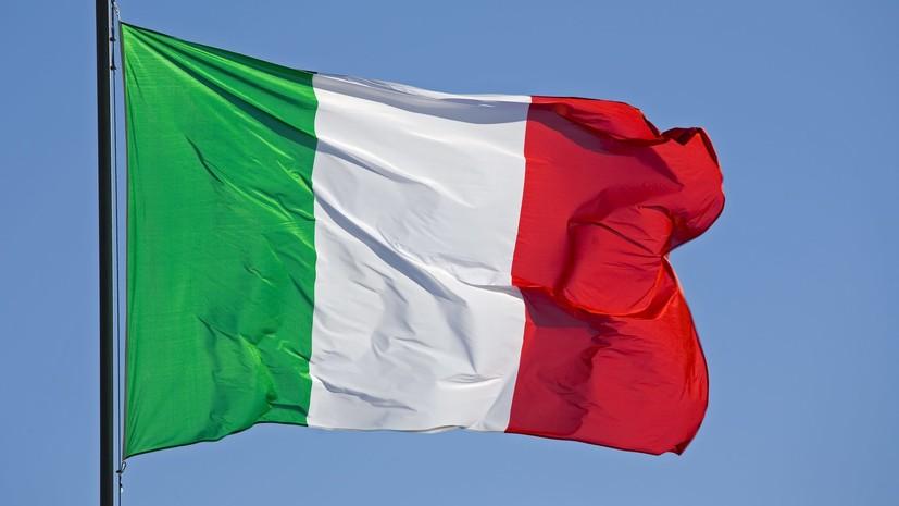 Потери сельскохозяйственного экспорта Италии от российских ограничений превысили €1 млрд