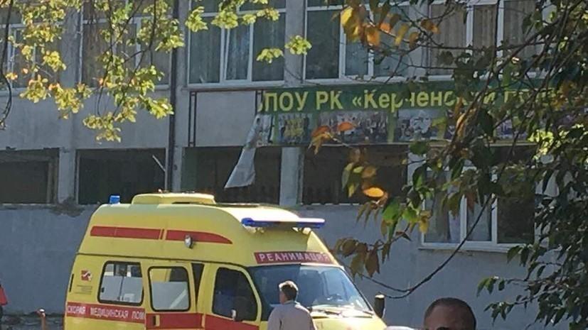 В МВД Украины прокомментировали ЧП в колледже в Керчи