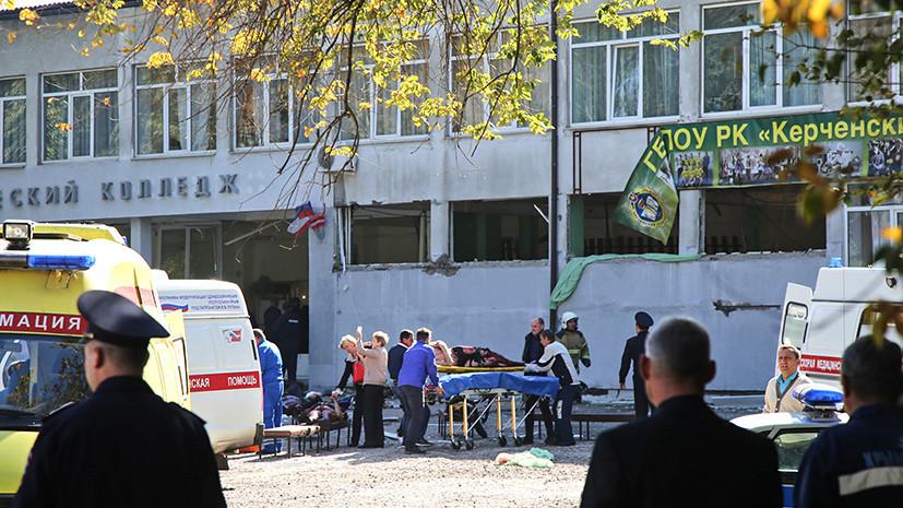 «Погибшие скончались от огнестрельных ранений»: число жертв ЧП в Керчи возросло до 19