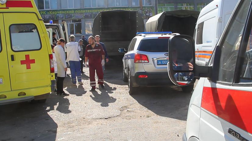 ФСБ: разминирование колледжа в Керчи завершено