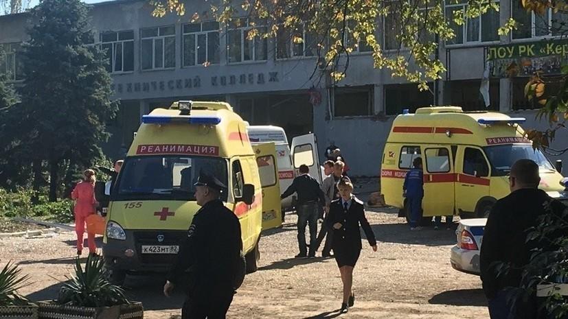 Оперативный штаб огласил список пострадавших в Керчи