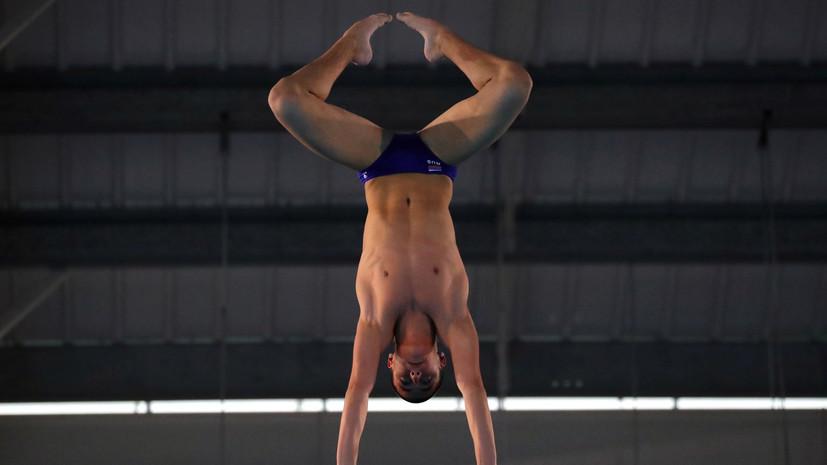 Российско-украинская пара завоевала бронзу в прыжках в воду на юношеской Олимпиаде