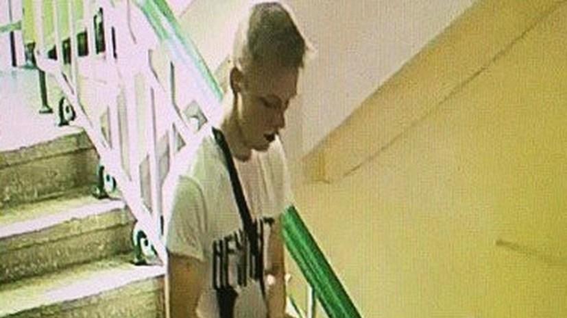 Источник: устроившему взрыв в Керчи назначат посмертную психиатрическую экспертизу