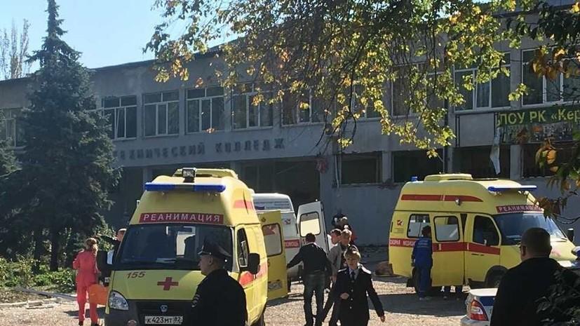 «С детства была склонность к оружию»: число жертв стрелка из керченского колледжа увеличилось до 21