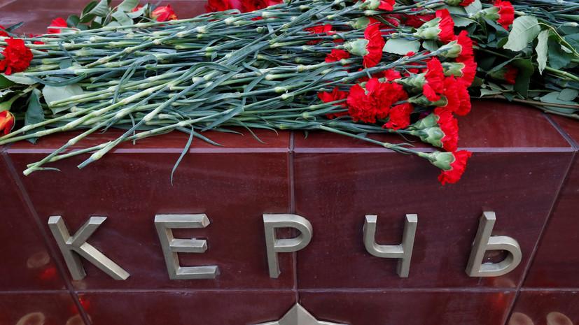 Рада почтила минутой молчания память погибших в Керчи
