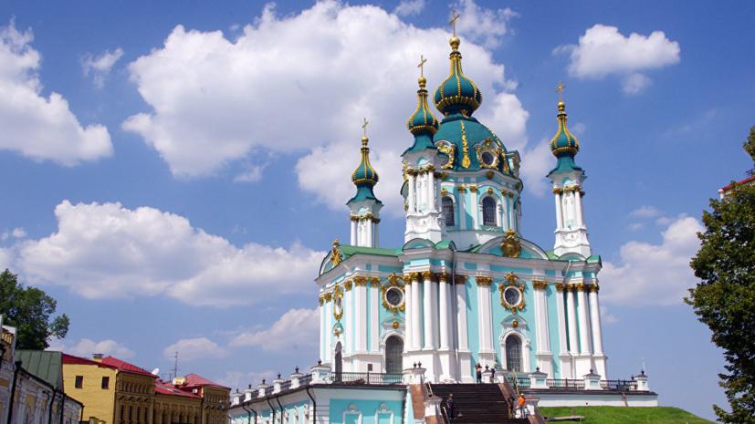 Рада проголосовала за передачу Константинополю Андреевской церкви