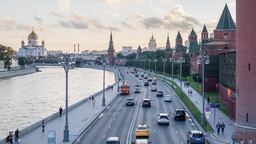 В Гидрометцентре рассказали об ухудшении погоды в выходные дни в Москве