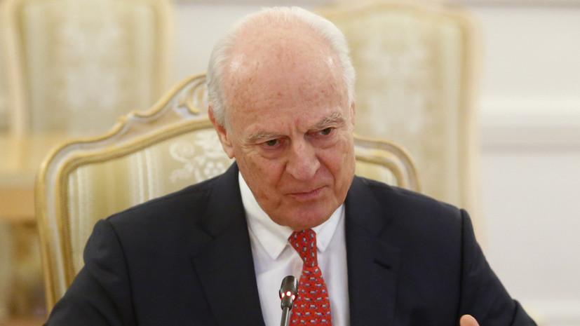 В Кремле прокомментировали отставку де Мистуры