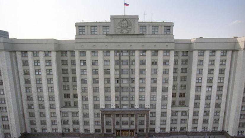 Госдума поддержала проект о заморозке накопительной части пенсии