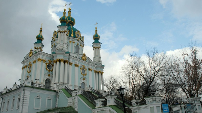 Порошенко поблагодарил Раду за передачу Андреевской церкви Константинополю