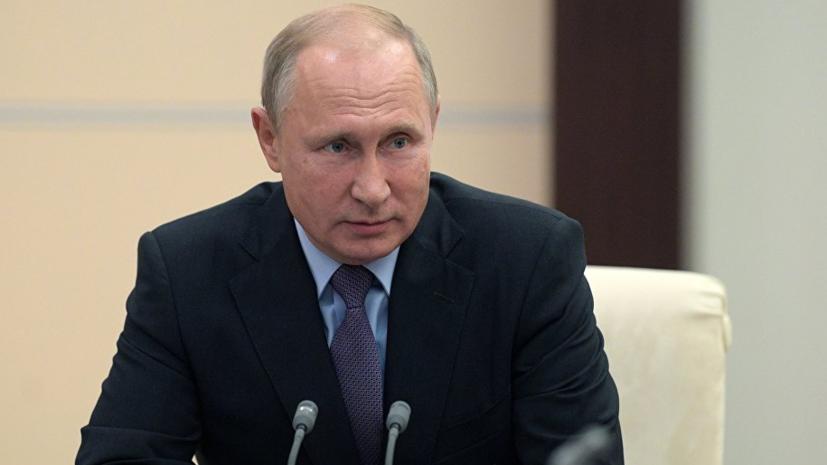 Путин заявил, что Россия никого не напрягает в международных делах