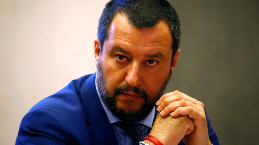 Сальвини заявил о возможности выдвижения на пост главы Еврокомиссии