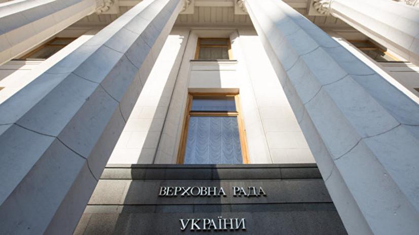 Рада отклонила проект об отмене введения санкций против двух украинских телеканалов