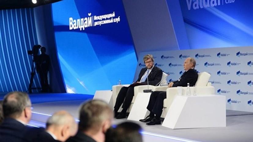 Путин заявил, что россияне в случае ядерной войны попадут в рай