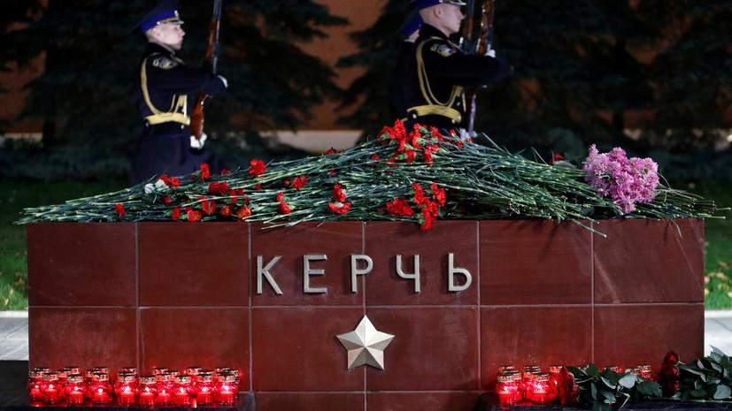 Российские спортсмены на Юношеской Олимпиаде почтили минутой молчания память погибших в Керчи