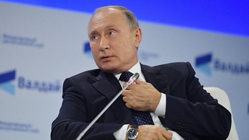 Путин: ситуация на Корейском полуострове развивается позитивно