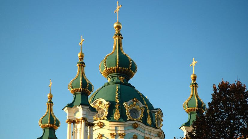 В Раде предложили передать Вселенскому патриархату здание администрации президента