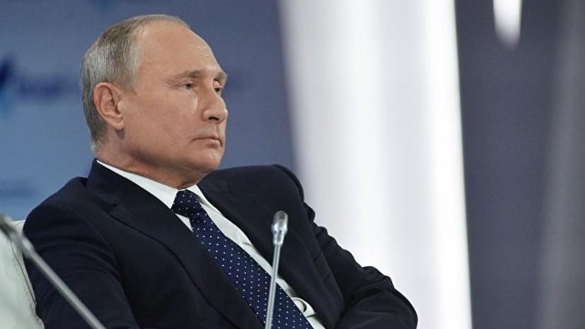 Путин прокомментировал изменения в пенсионном законодательстве