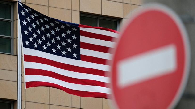 Эксперт прокомментировал решение США ужесточать санкции против России