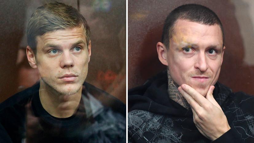 Полиция предъявила обвинения Кокорину и Мамаеву в побоях и хулиганстве