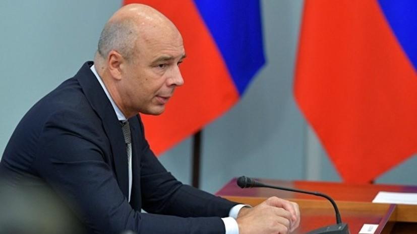 Счетная палата «засекретила» долги перед Россией на $13 млрд.