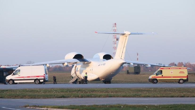 В Москву прибыл второй самолёт с пострадавшими при ЧП в Керчи