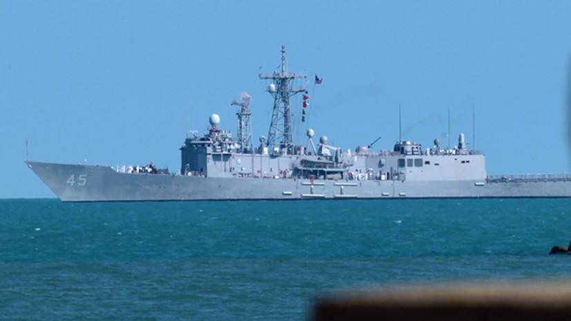 СМИ сообщили о планах США передать Украине старые фрегаты
