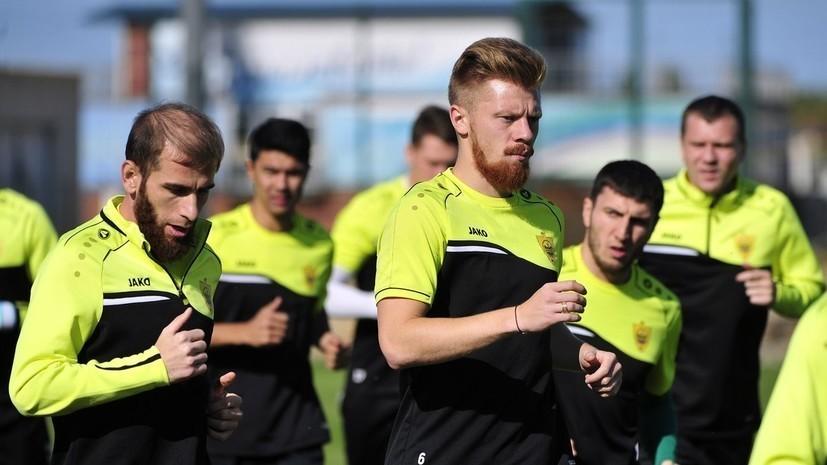 СМИ: Футболисты «Анжи» решили сыграть с ЦСКА