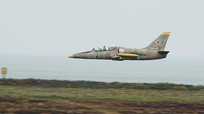 ВКраснодарском крае РФ упал учебный самолет Л-39