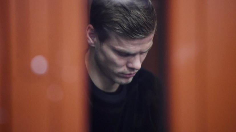 Защита Кокорина обжалует постановление об обвинении футболиста в побоях и хулиганстве