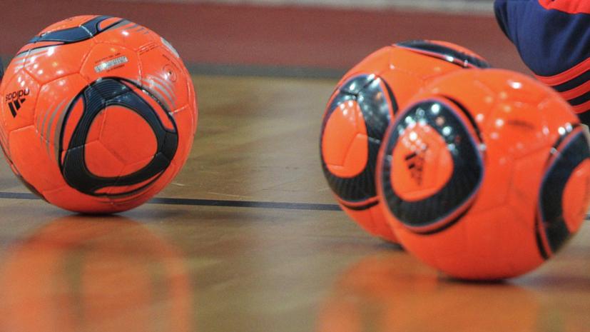 Игроки сборной России по мини-футболу устроили потасовку после поражения от Бразилии в финале юношеских ОИ