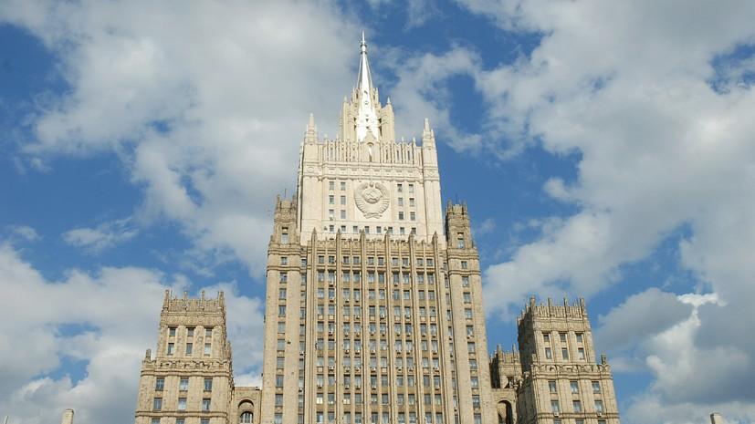 В МИД заявили, что согласовывают дату встречи Путина и Ким Чен Ына