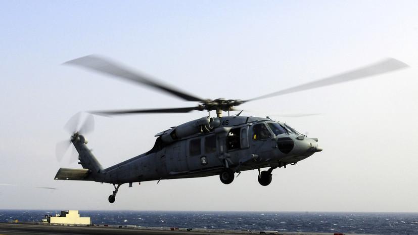Вертолёт США упал на палубу авианосца Ronald Reagan