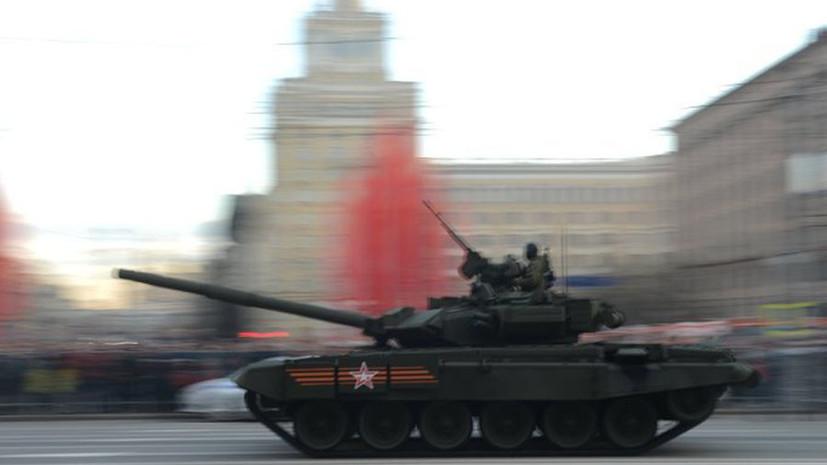 Focus: на Западе разрабатывают «убийцу» российской «Арматы»