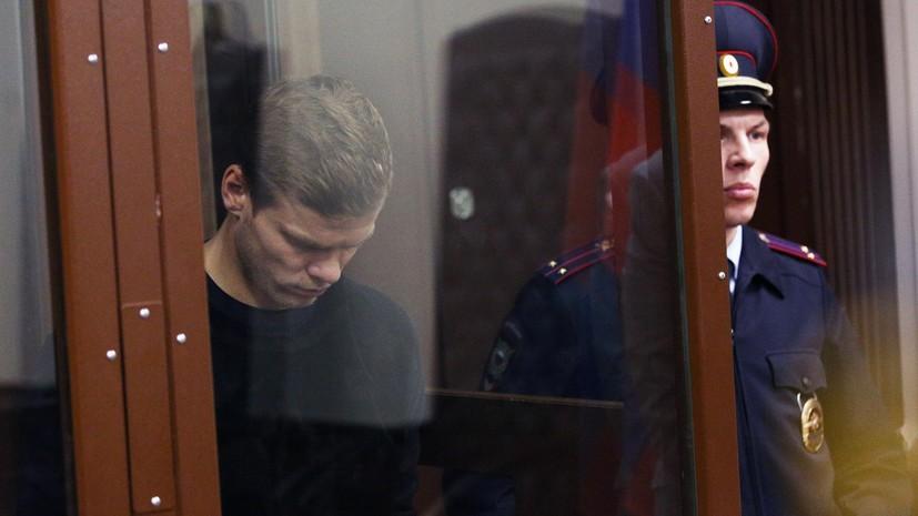 Адвокат: Александр Кокорин намерен сотрудничать со следствием
