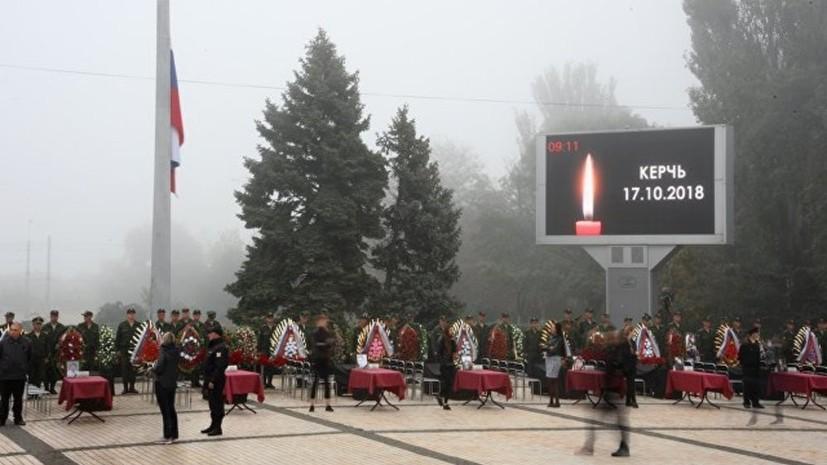 В Керчи около 33 тысяч человек пришли проститься с погибшими в колледже