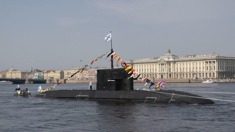 «Боевой потенциал неатомного флота»: как новые энергетические установки усилят мощь подводных лодок России