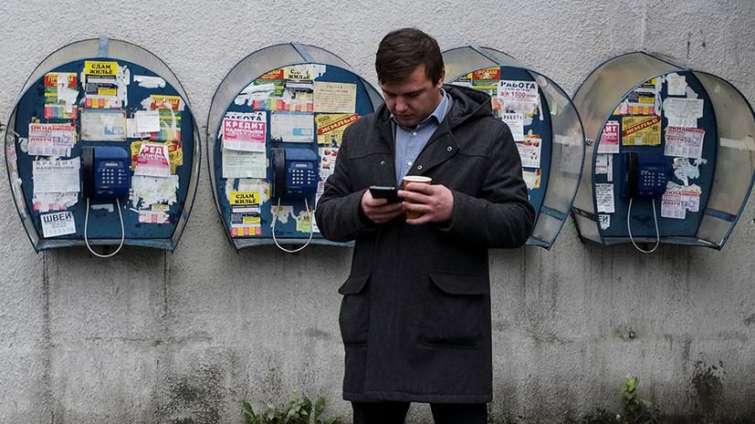 Экономика жалоб: как на Украине собираются бороться с льготниками-нелегалами посредством доносов