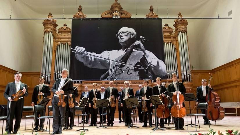 Объявлена программа Международного фестиваля Мстислава Ростроповича в Оренбурге
