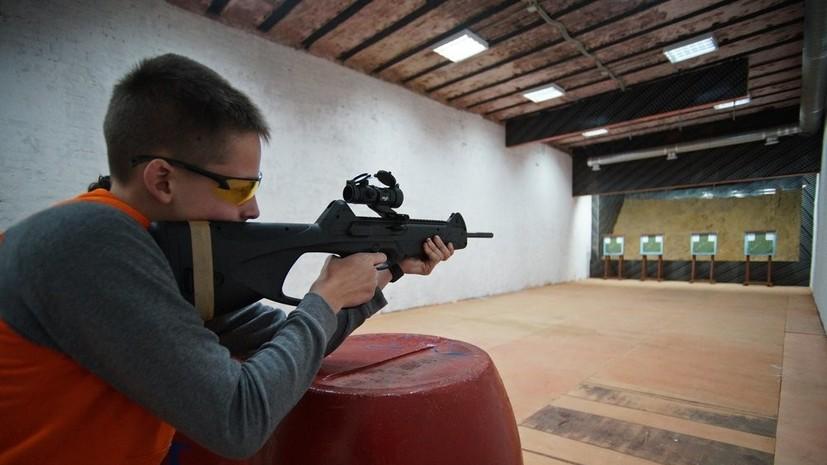 «Минимальный порог»: в Госдуме сообщили детали законопроекта о запрете на приобретение оружия до 21 года
