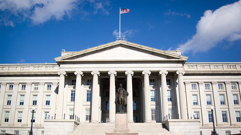 Минфин США отложил завершение операций с акциями «Группы ГАЗ»
