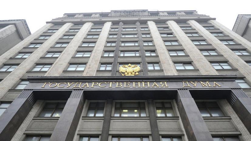 В Госдуме прокомментировали решение МВФ выделить Украине $3,9 млрд