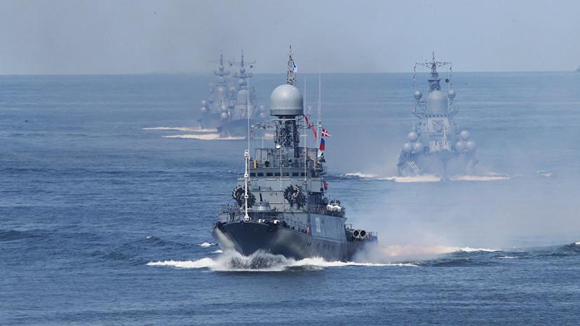 Российские моряки провели ракетные стрельбы на Балтике