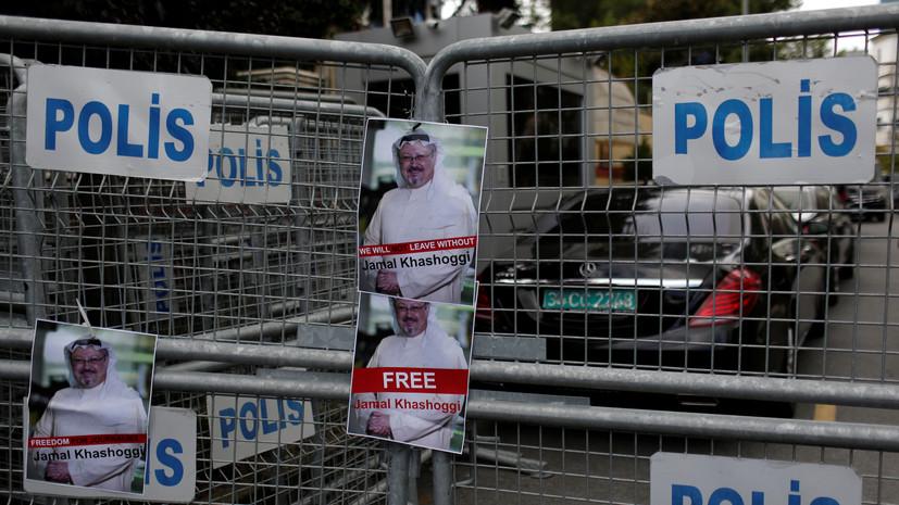 В Турции заявили о намерении выяснить все детали убийства Хашукджи